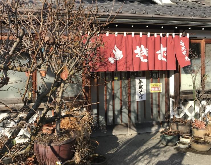 GIAPPONE – Tour Hanami